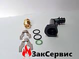 Комплект подключения акваблока на газовый котел Висман WH1B 7825933, фото 4