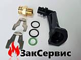 Комплект подключения акваблока на газовый котел Висман WH1B 7825933, фото 6