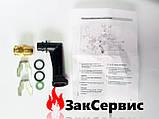 Комплект подключения акваблока на газовый котел Висман WH1B 7825933, фото 7
