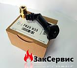 Комплект подключения акваблока на газовый котел Висман WH1B 7825933, фото 2