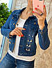 Куртка джинсовая женская, стильная, 211-001