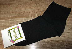 Носки медицинские БЕЗ РЕЗИНКИ размер 36-40 черные
