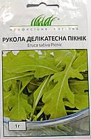 """Насіння Салату Рукола Делікатесна Пікнік 1г ТМ """" Професійне насіння """""""