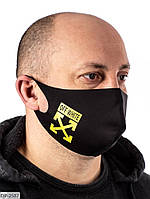 Многоразовая защитная мужская маска!!! Ткань: дайвинг. Цена от 54 грн. (зависит от количества).