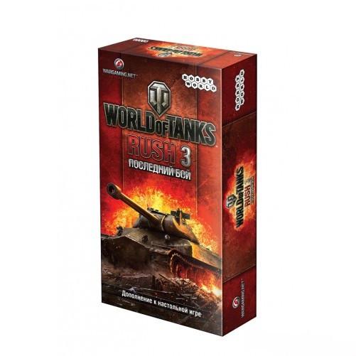 "Настільна карткова гра Hobby World  ""World of Tanks: Rush 3 - останній бій"""