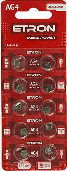 Батарейка Etron Mega Power AG4/10bl LR626(10)(200)