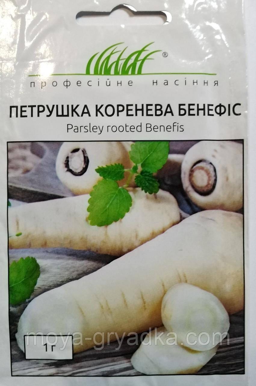 """Насіння Петрушка Коренева Бенефіс 1г ТМ """" Професійне насіння """""""