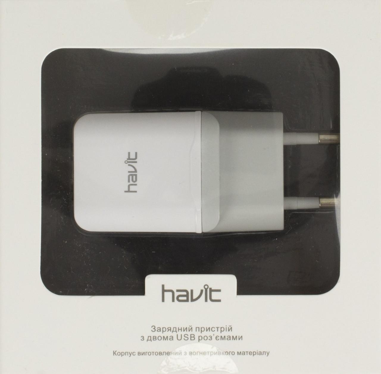 Пристрій зарядний Havit №HV-H112 для мобіл. телеф. 2USB, microUSB 2,1A white
