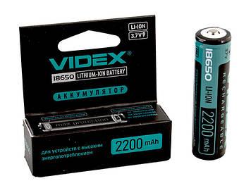 Акумулятор Videx Li-ion 18650-R,2200mAh,захист/mbl/блістер 1шт