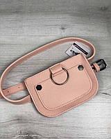 Женская сумка на пояс Welassie Кэти Пудровая (65-99210)