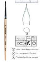 Пензель з БІЛКИ, круглий, №10, коротка ручка, ROUBLOFF 1410