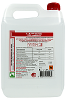 Антисептик дезинфектор - AHD 2000 АХД экспресс 5000 мл (5л)