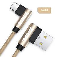 Кабель быстрой зарядки угловой 90 градусов 2.4A USB - Type-C Zrse Gold, 1 метр, фото 1