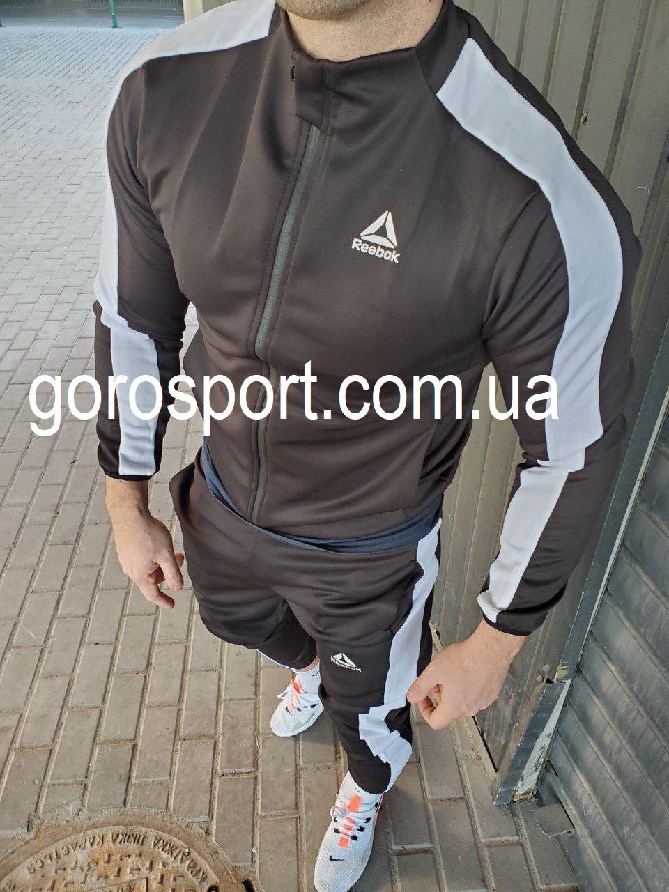 Мужской спортивный костюм Reebok Avenger