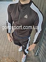 Мужской спортивный костюм Reebok Avenger, фото 1