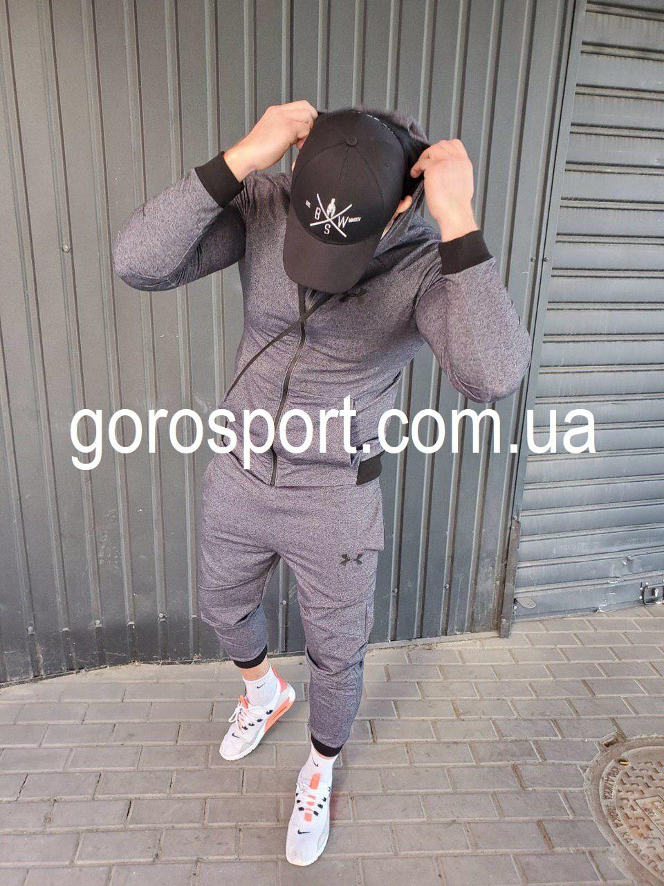Мужской спортивный костюм Ander Urmour Gray Fog
