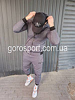 Мужской спортивный костюм Ander Urmour Gray Fog, фото 1