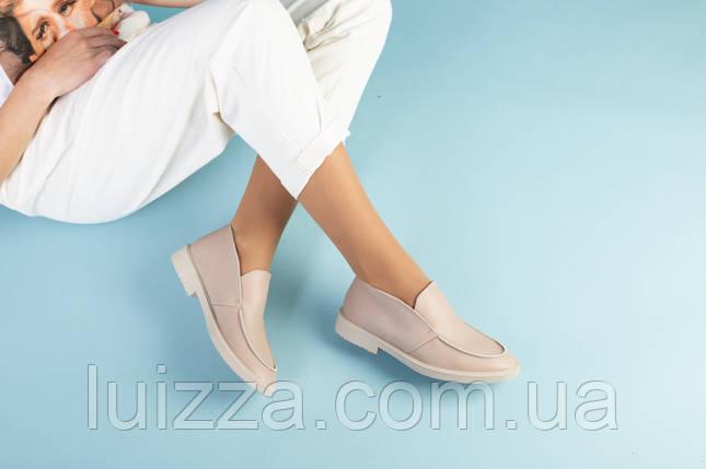 Бежевые кожаные туфли-лоферы на светлой подошве, фото 2