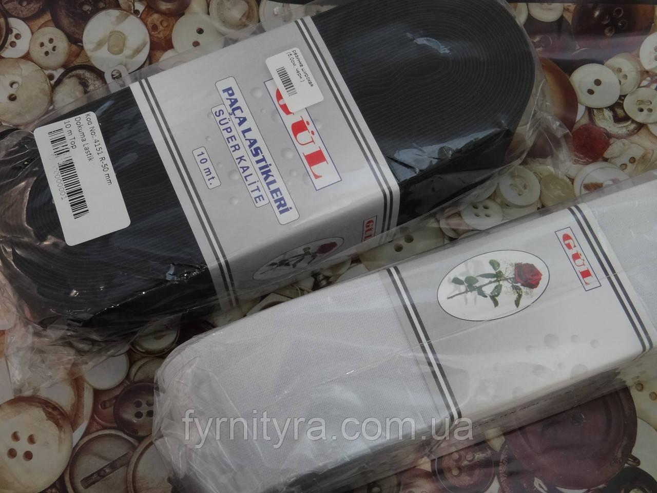 Резинка текстильная 4,0см белая (10метров)