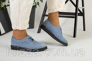 Женские голубые туфли на шнурках, фото 3