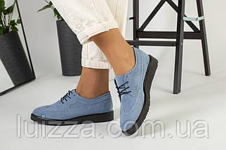 Женские голубые туфли на шнурках, фото 2