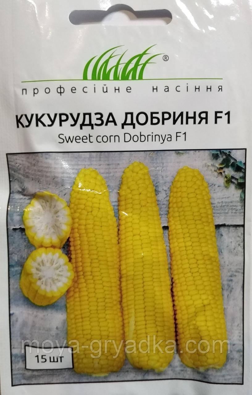 """Насіння цукрової кукурудзи Добриня F1 15 шт ТМ""""Професійне насіння """""""