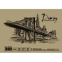 Альбом для малювання на спір., 30 арк. 90 г/м A4, папір крафт,