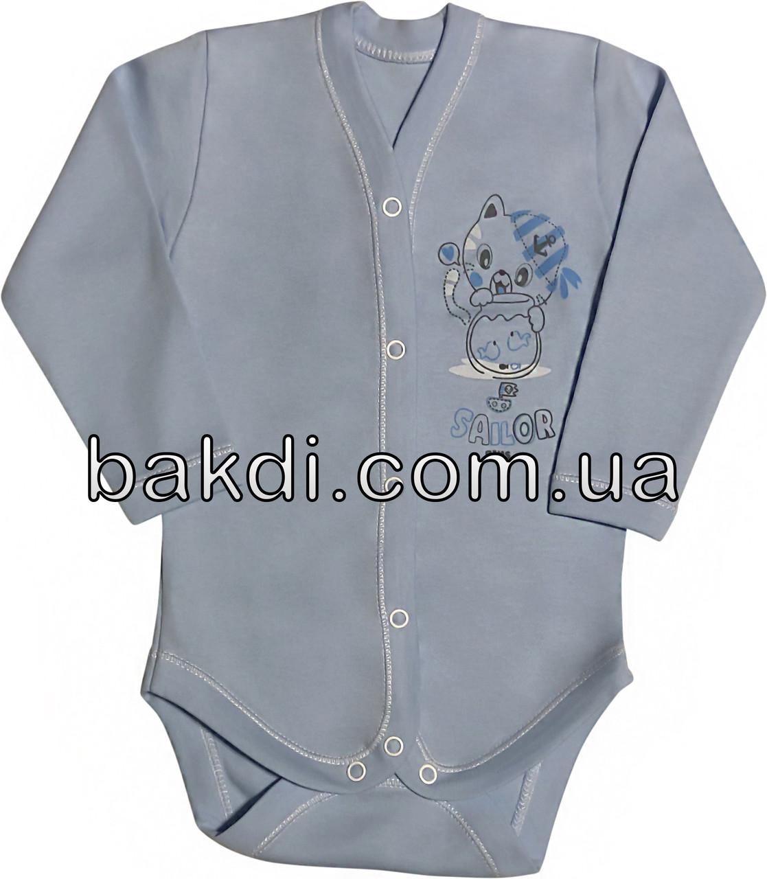 Детское боди на мальчика рост 68 3-6 мес для новорожденных трикотажное с длинным рукавом интерлок голубое