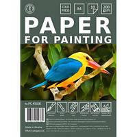 Папір для малювання A4 10 аркушів (200г/м2) в п/п пакеті