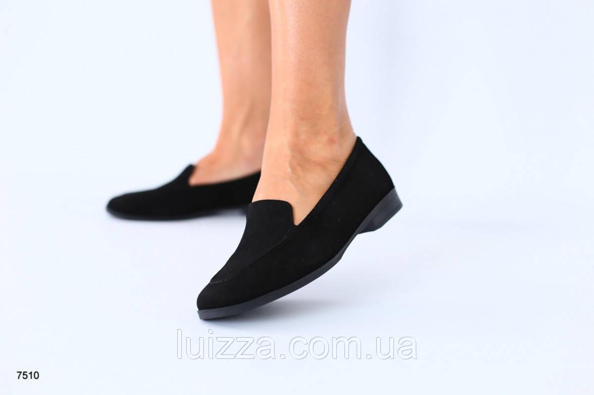 Женские туфли черные замшевые без каблука