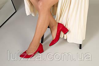 Туфли женские замшевые красные, каблук 6,5 см, фото 3