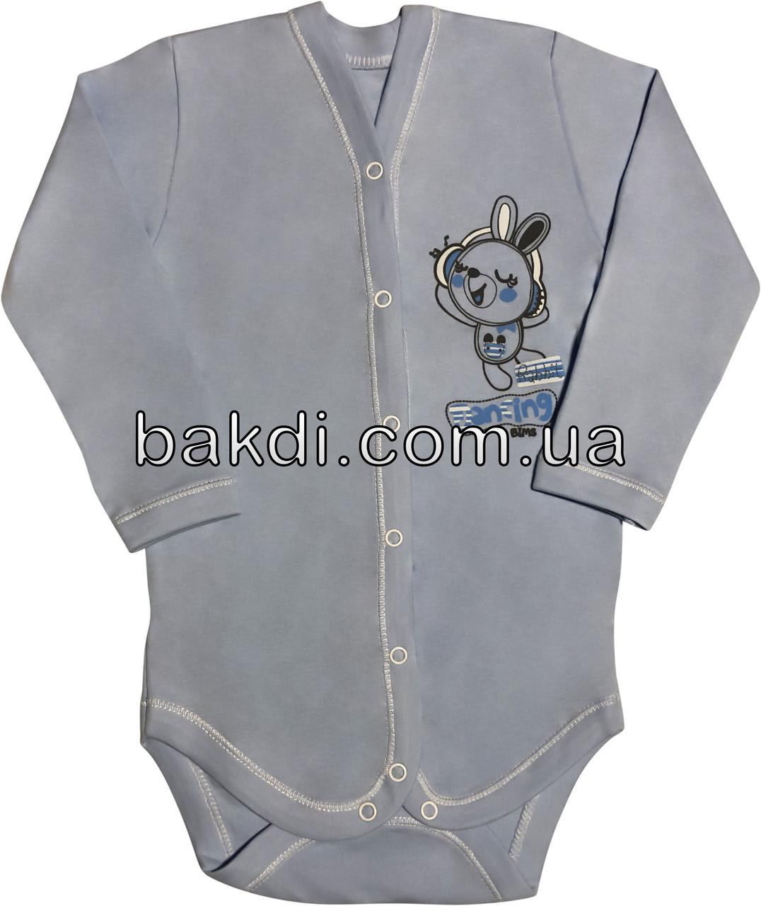 Детское боди на мальчика рост 86 1-1,5 года для малышей трикотажное с длинным рукавом интерлок голубое