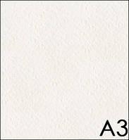Бумага акварельная А3 (29,7*42см), 200г/м2, среднее зерно, ГОЗНАК