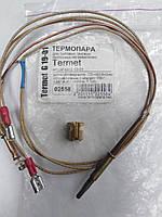 """Термопара газовой колонки """"Termet G19-01"""" l=220/480/840 mm M8x1.00"""
