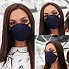 Аксессуар - маска гигиеническая многоразовая!!! Ткань: неопрен. Цена от 74 грн. (зависит от количества)., фото 2