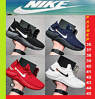 Летние кроссовки Найк (Nike Foam).