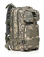 Рюкзак тактический Tasmanian Tiger Trojan(камуфляж)