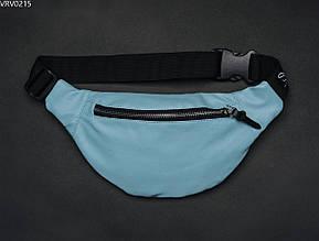 Поясная сумка Staff square blue