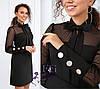 """Вечернее платье с сеткой """"Alana"""", фото 4"""