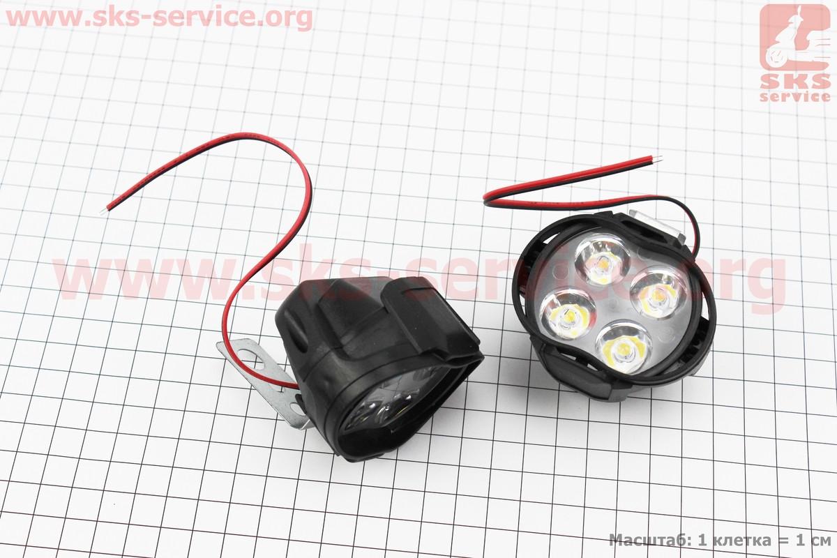 Фара дополнительная светодиодная влагозащитная - 4 LED с креплением, к-кт 2шт 64*50мм