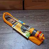 Спринклер Hozelock 260 м2, желтый, фото 4