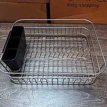 Сушка для посуды mDesign Kitchen Counter Dish Draine