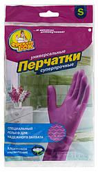 Рукавички латексні суперміцні Фрекен Бок рожеві S