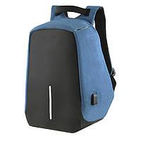 Городской рюкзак под ноутбук Bobby 41х29х14 USB  порт, защита от краж, водоотталкивающий ксНЛ1688гол