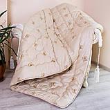 Одеяло Arda шерстяное, фото 2
