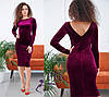 "Платье из бархата ""Prestige"", фото 6"