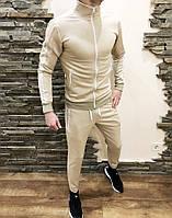 Весенний мужской Спортивный костюм deuce бежевый, чоловічий спортивний костюм