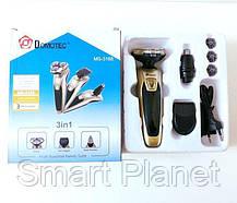Электробритва - Триммер 3 в 1 DOMOTEC - 3188, фото 2