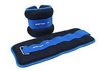 Утяжелители для ног и рук SportVida Original 2 x 2 кг SV-HK0036