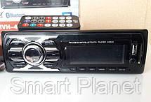 Автомагнитола с Bluetooth (ВидеоОбзор), фото 2